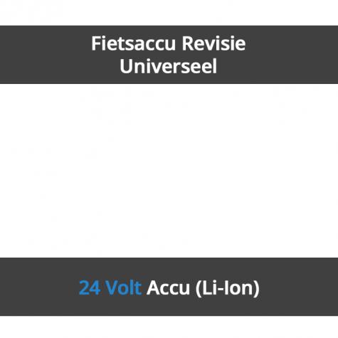 24 / 25 / 26 Volt Li-Ion Universeel (alle overige merken)