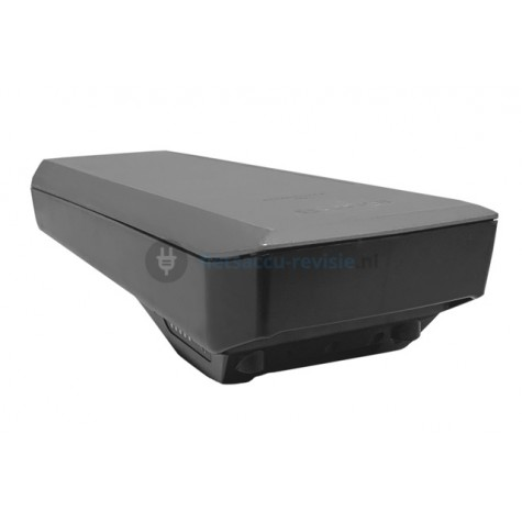 Bosch PowerPack 300 Active 36v - bagage platinum accu